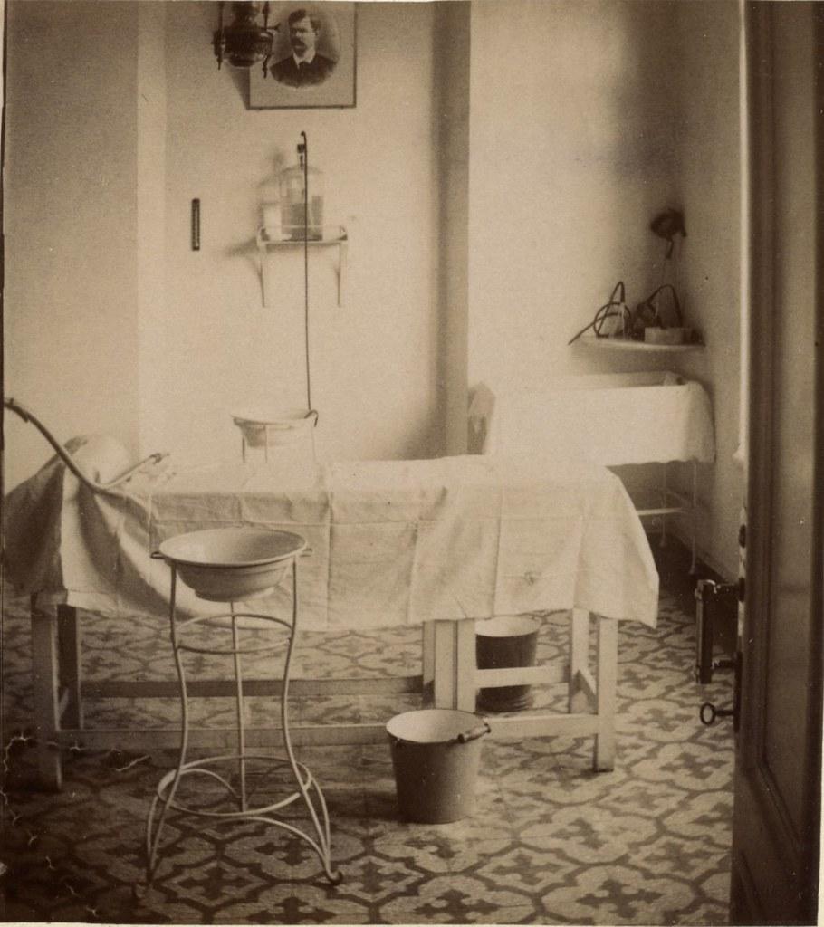 Операционный зал для общих операций