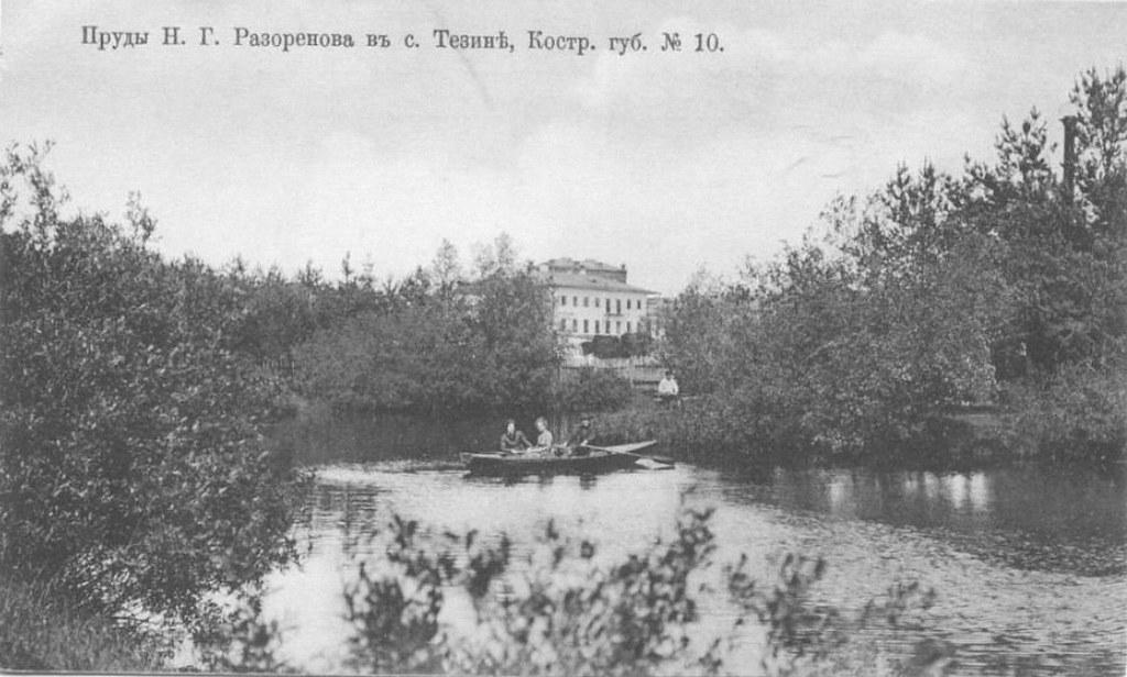 Пруды Г.Разаренова и И.Кокорева в с.Тезине.