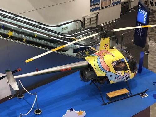 ロビンソンR44 ヘリコプター セコインターナショナル E8647066-592B-4800-8ED0-D865B7555153