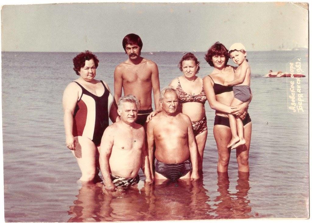 1982 (3)