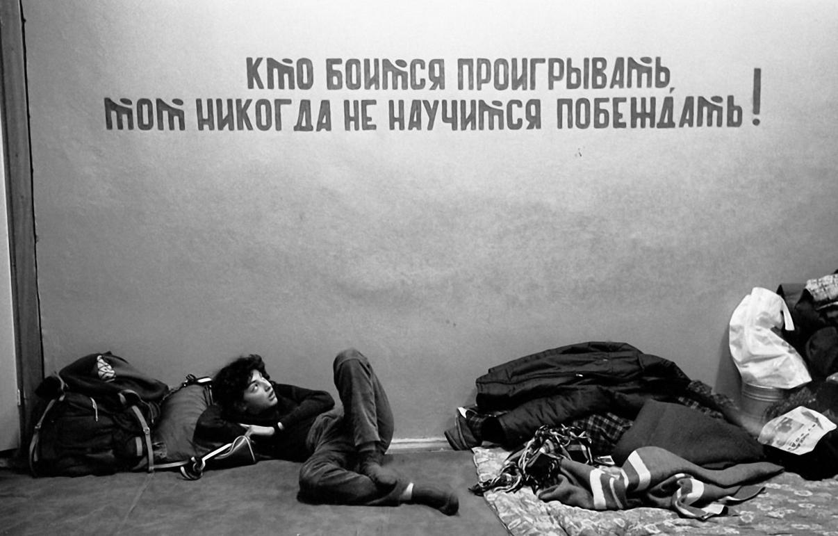 1986. Клуб «Здоровая семья». Москва.
