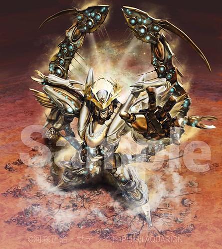 Hidetaka Tenjin 20th Anniversary Art Collection