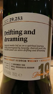 SMWS 29.253 - Drifting and dreaming