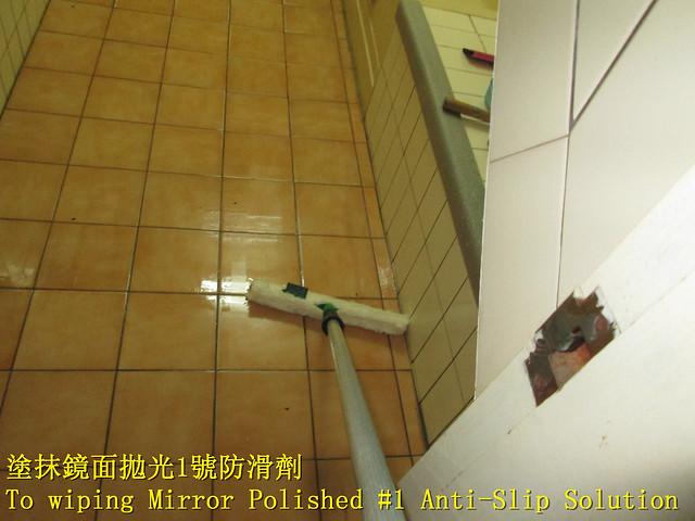 1423 Home-Bathroom-Enamel Tile Anti-slip Construction (3), Canon POWERSHOT A2300