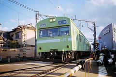 103 Series_NS409_1