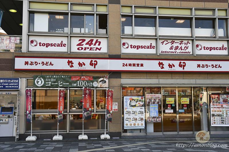 京都站石榴石飯店-65