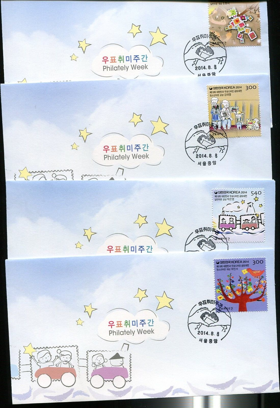 South Korea - Scott #3014-3017 (2014) individual first day covers [NIMC2018]; image sourced from active eBay auction.