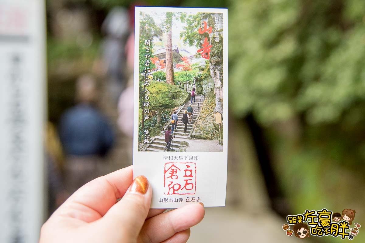 日本東北自由行(仙台山形)DAY2-48