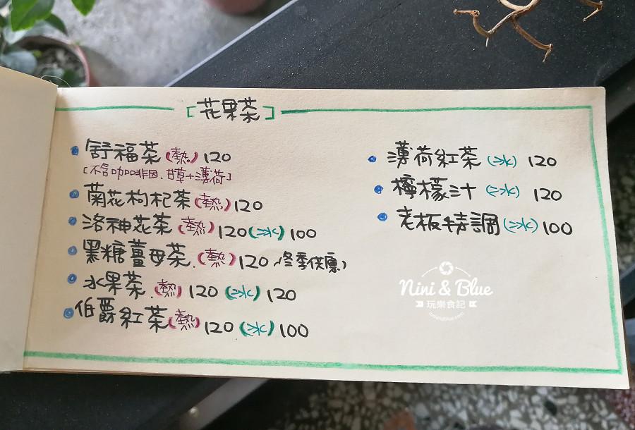 台東咖啡 Kituru 咖啡 台東景點 菜單價位 山地飯23