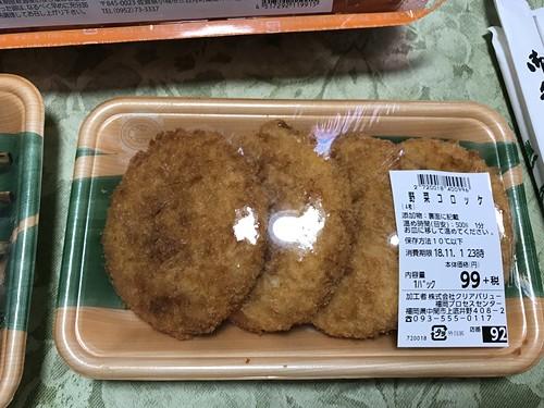 アルゾ飯塚店011
