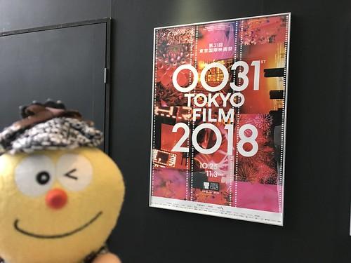 20181103_153939