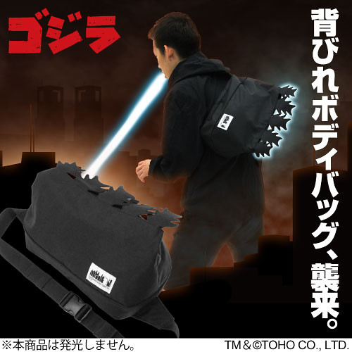 Unleash Your Atomic Breath With This Godzilla Dorsal Body Bag!