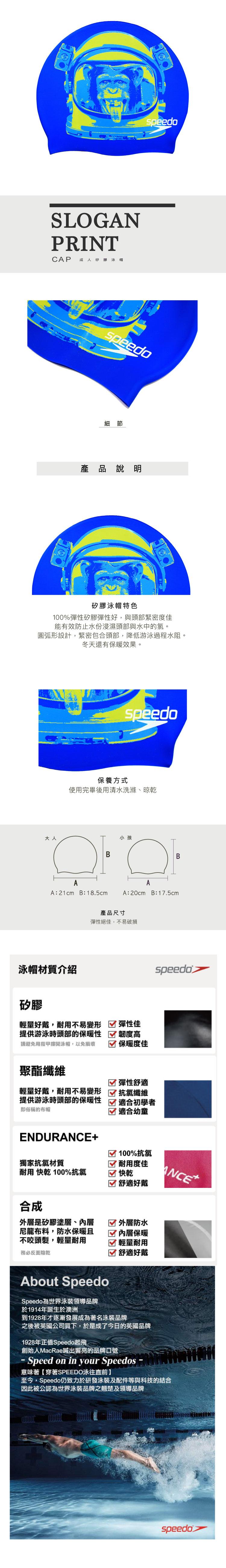 SD808385A246B-750