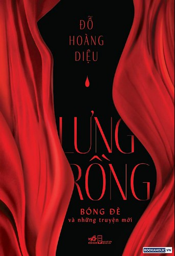 lung-rong