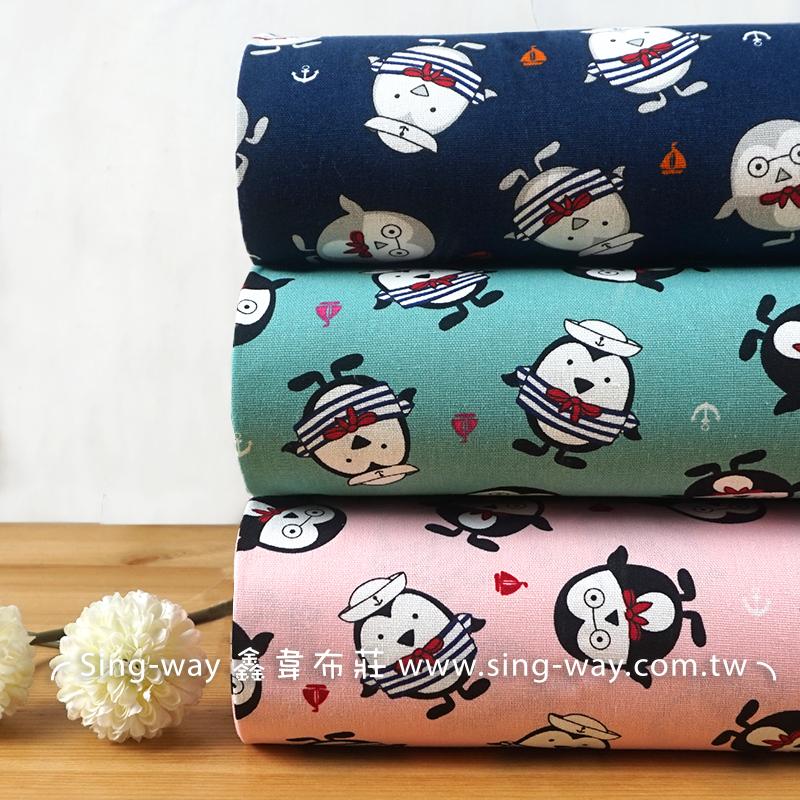 海軍企鵝 船長 正義 童趣 卡通動物 手工藝DIY布料 CF550709