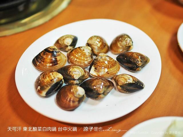 天可汗 東北酸菜白肉鍋 台中火鍋 21
