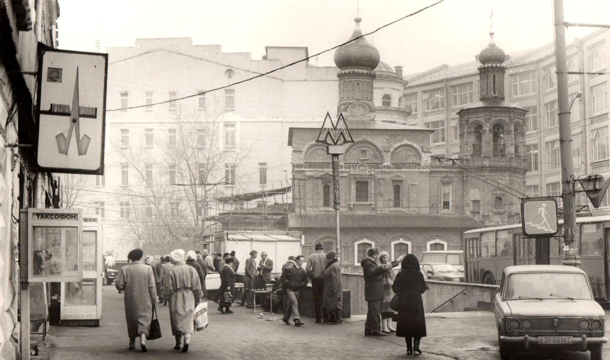 Проезд Серова