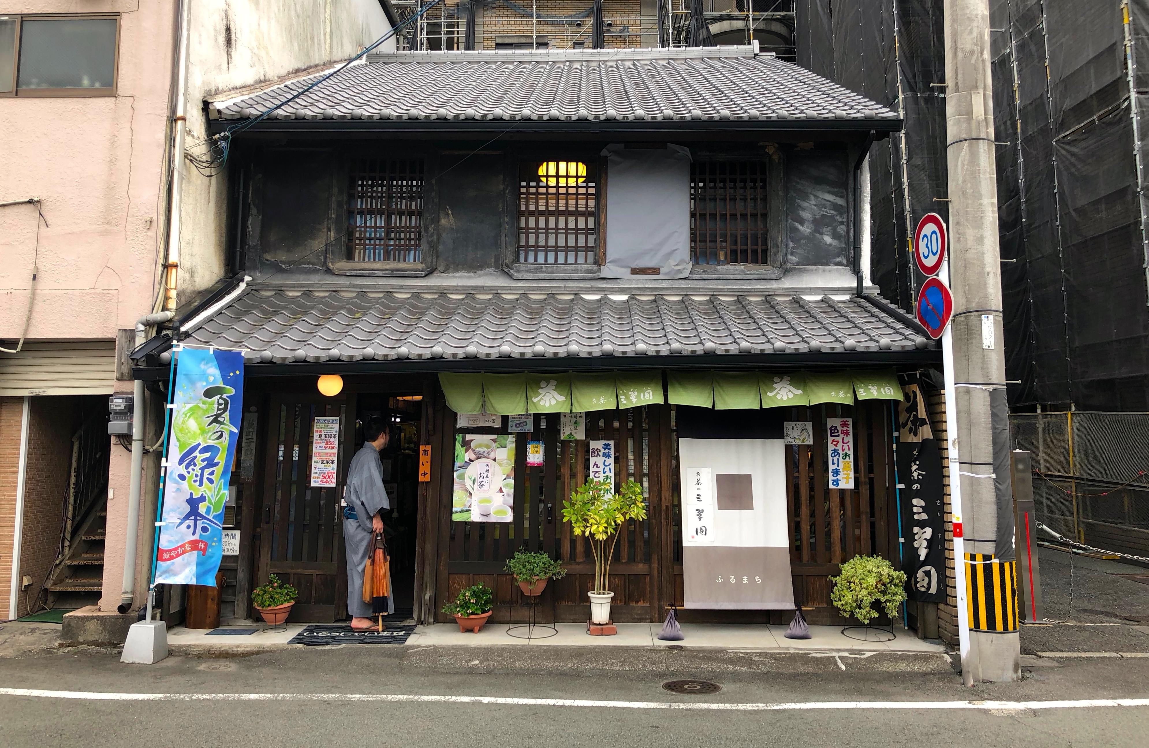 kumamoto city, Japan, 2018 114