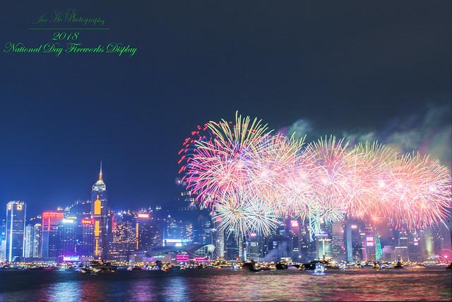 2018年10月01日 - 香港十月一日國慶煙花