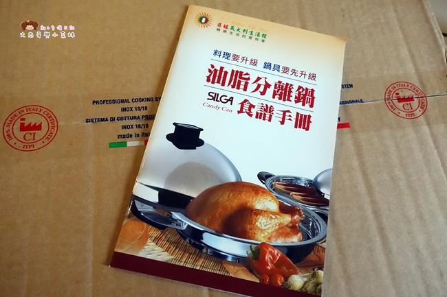 FJ飛捷義大利生活館 SILGA油脂分離鍋 義大利鍋具 燒烤專用鍋 SILGA (45)