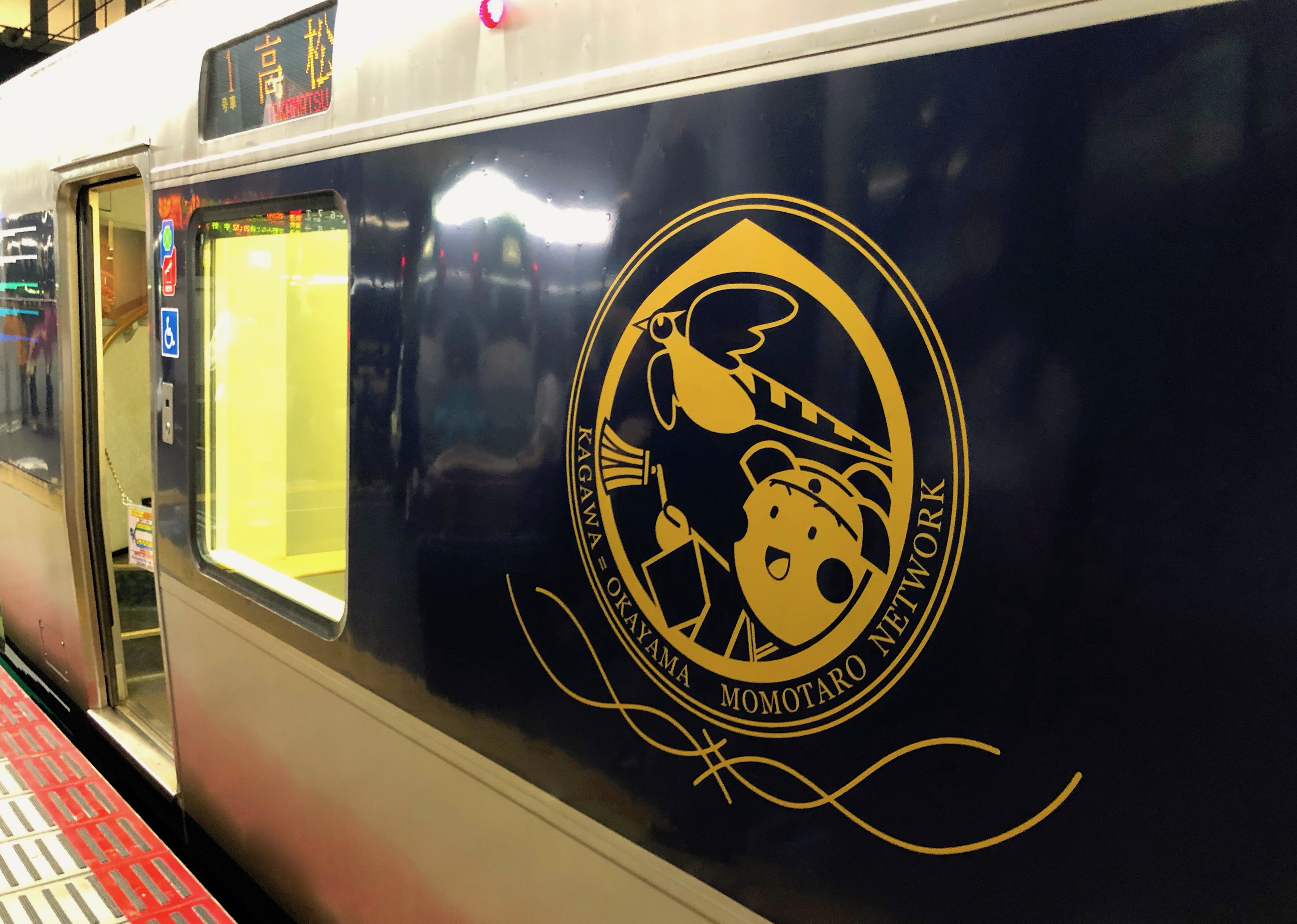 Kagawa, Japan 2018 15