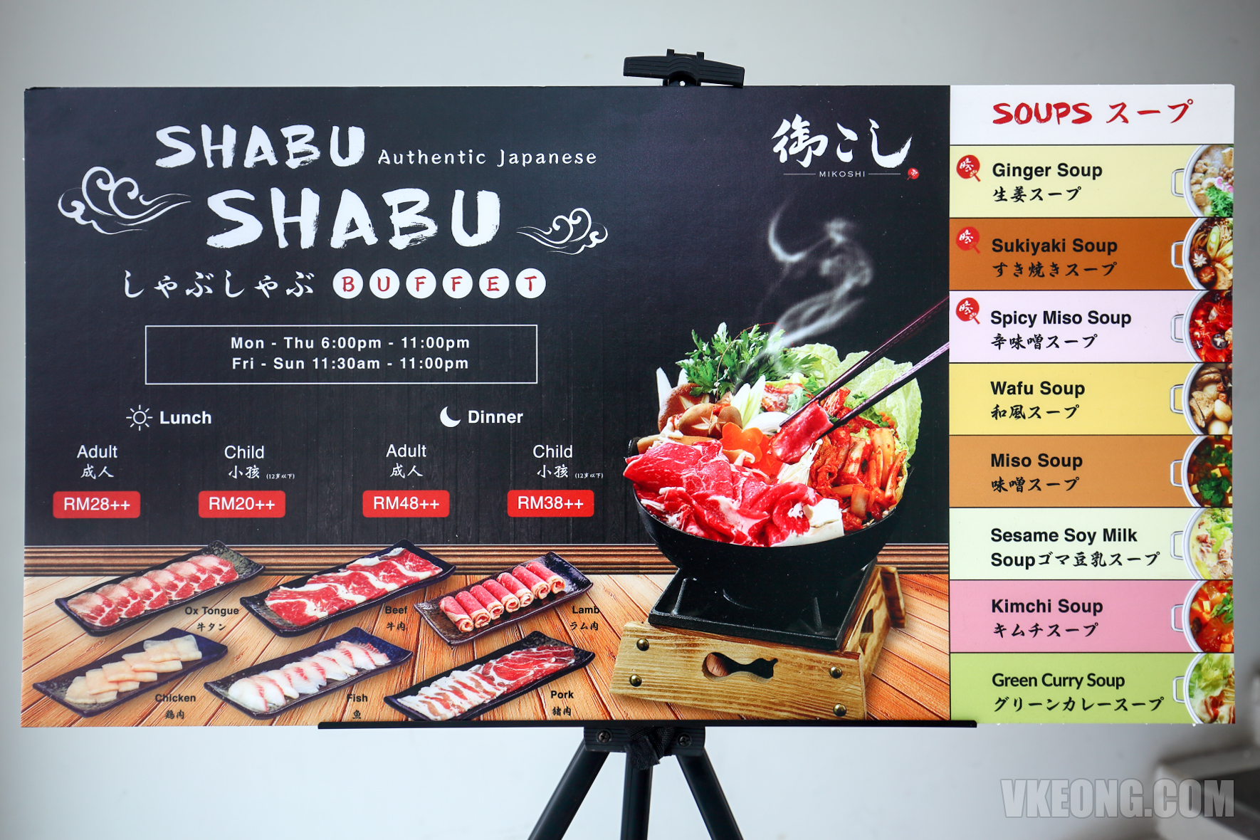Mikoshi-Shabu-Shabu-Buffet-Price