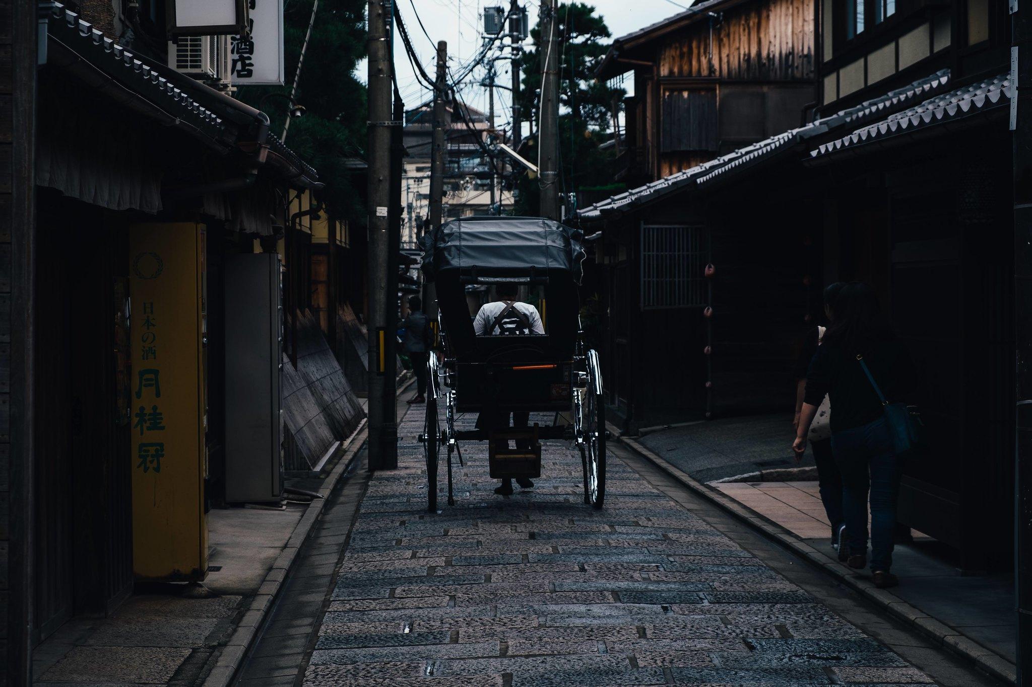 京都 フォトウォーク (79 - 90)
