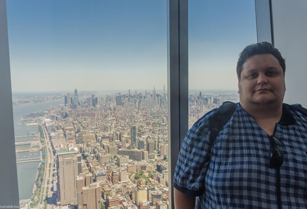 Нью-Йорк_обсерватория One World-2