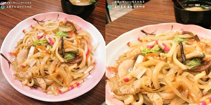 嘉義美食|盛村日式料理