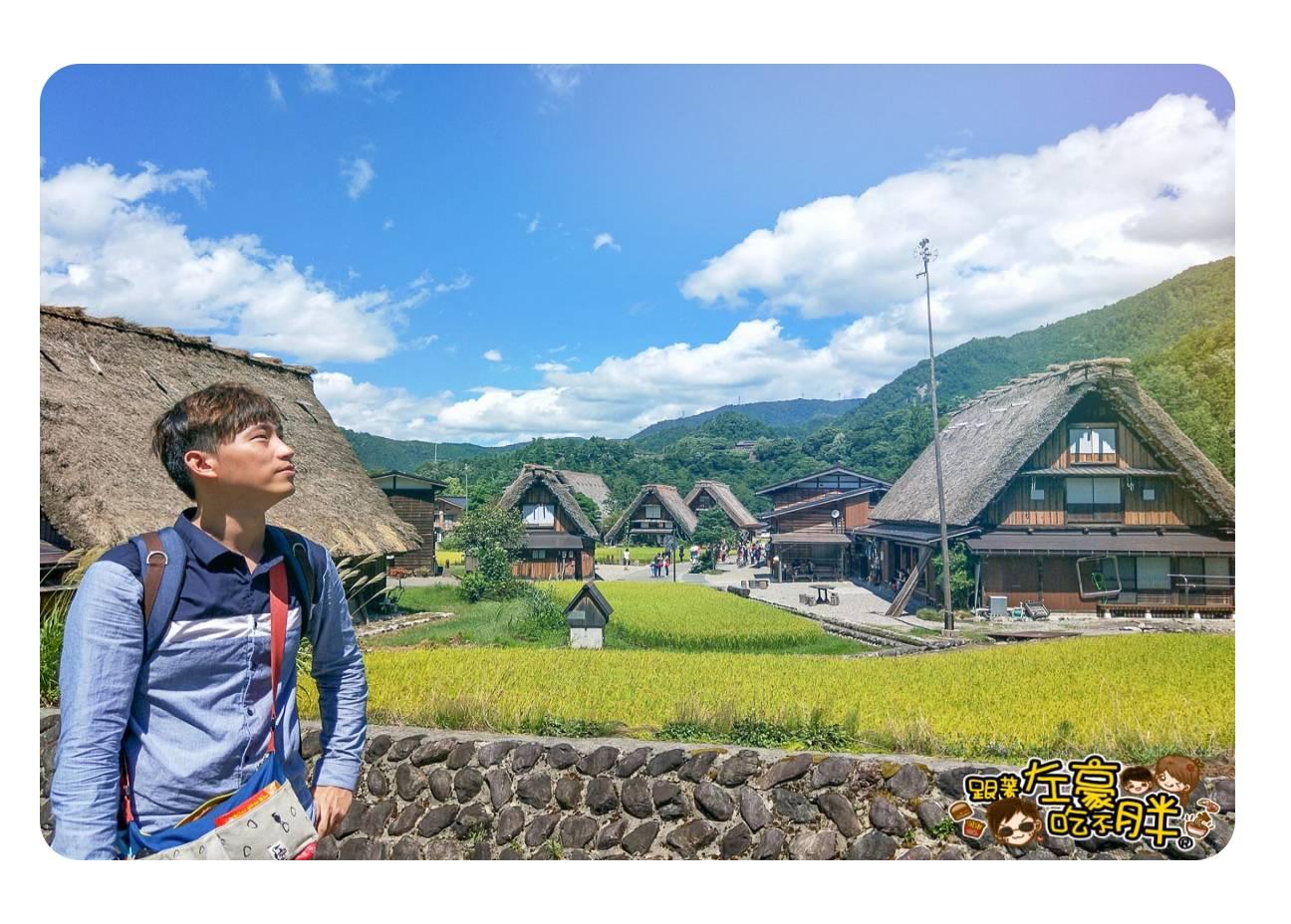 日本世界遺產白川鄉合掌村