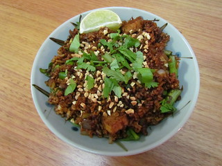 Ann's Vegetable Fried Rice with Tofu
