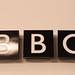 BBC TV Centre (23)