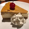 Fall means pumpkin all the things! #pumpkincheesecake #pumpkin #cheesecake #dessert #yummy