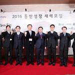 LG디스플레이, '2016 동반성장 새해모임' 개최