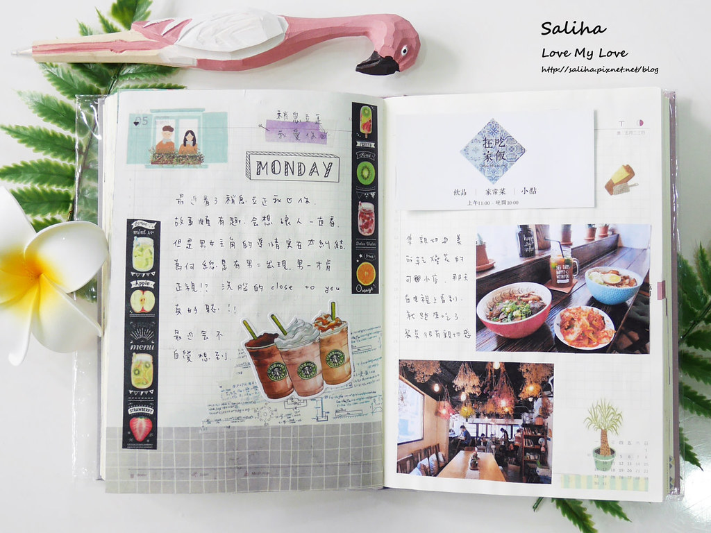 手帳裝飾日記紙膠帶裝飾技巧分享推薦 (15)