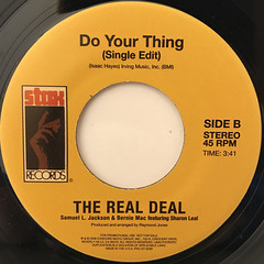 THE REAL DEAL:BOOGIE AIN'T NUTTIN'(BUT GETTIN' DOWN)(LABEL SIDE-B)