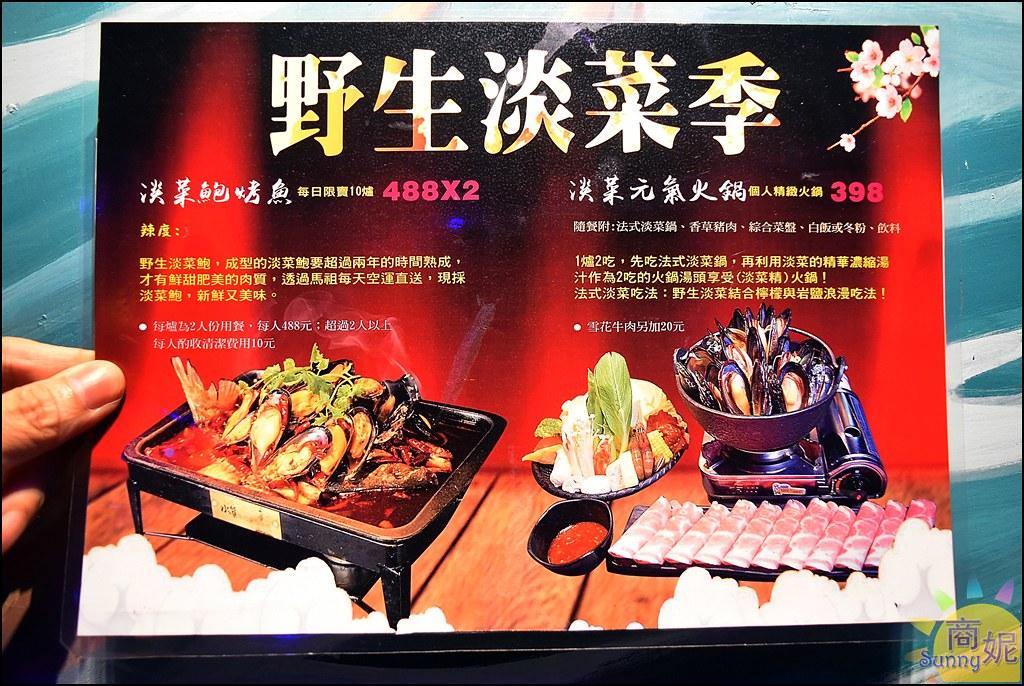 水貨麻油雞烤魚8