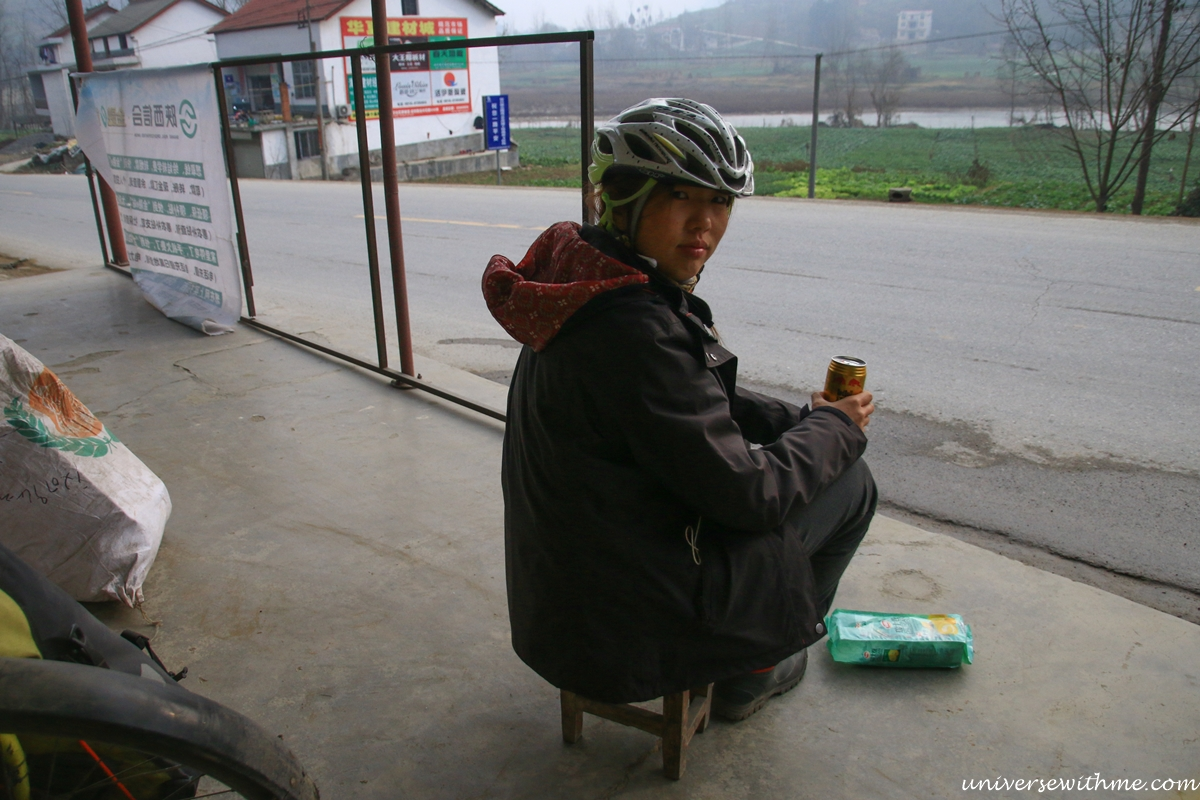 China Travel022