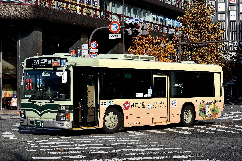 kyotoshi_502_2