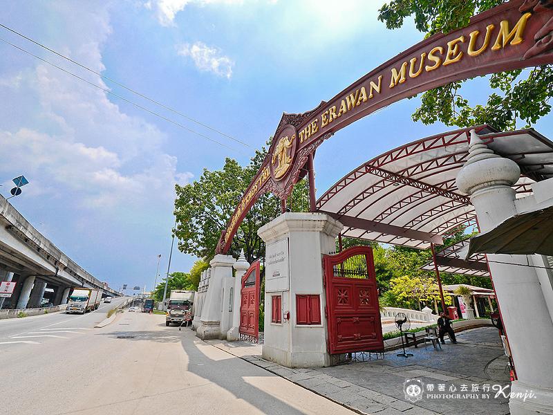 the-erawan-museum-2