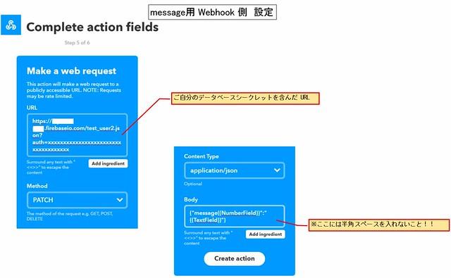 Firebase_GoogleHome_M5Stack12