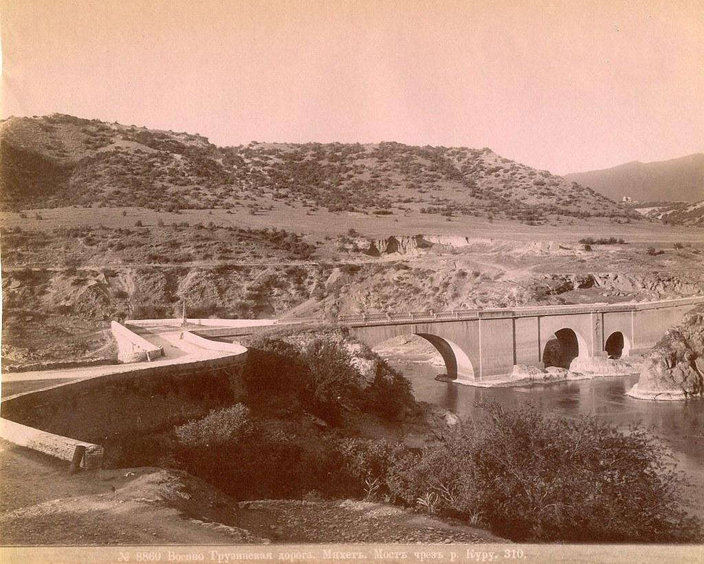 Мост через р. Куру