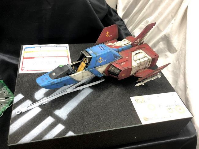 Yashio-Model2018_125