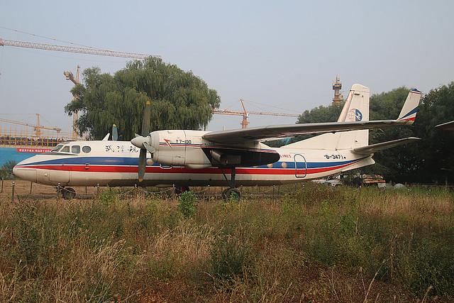 B-3471