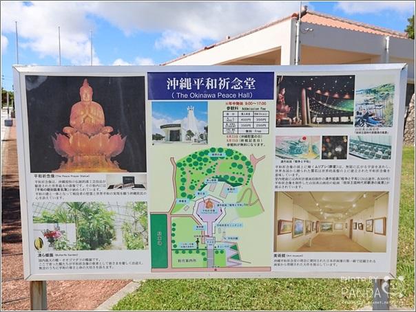 Kkday Okinawa Enjoy Pass (1)