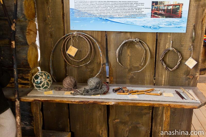 Рыболовные снасти, Музей Ладоги, Сортавала