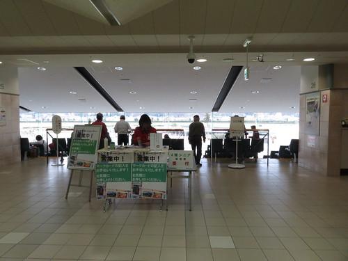 福島競馬場のシニアサポートコーナー