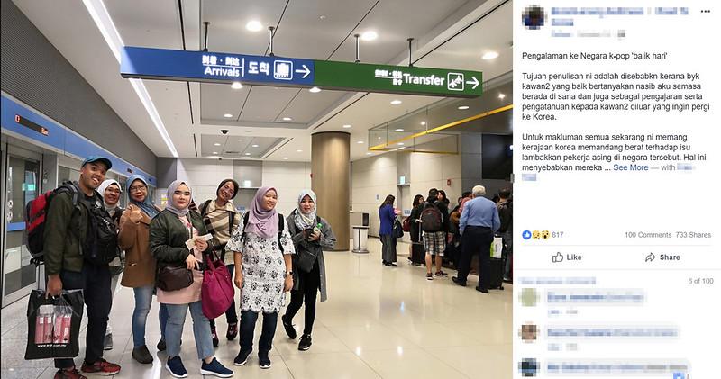 korea deported story