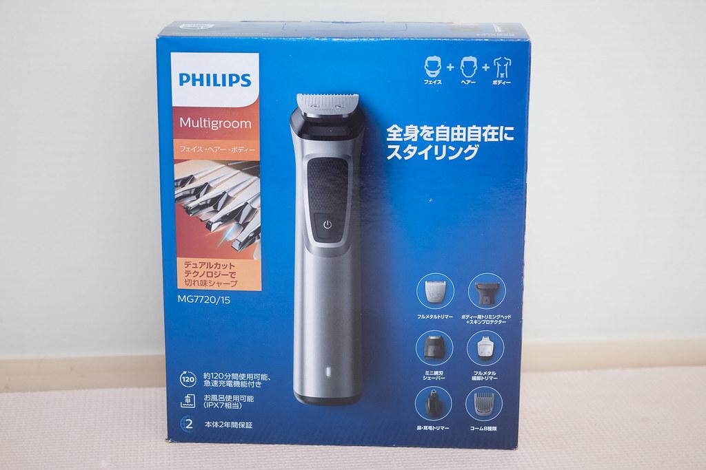 PHILIPS_MG7720-15-1