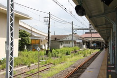 Yokosuka train station
